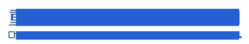武松国际平台登录橡塑制品